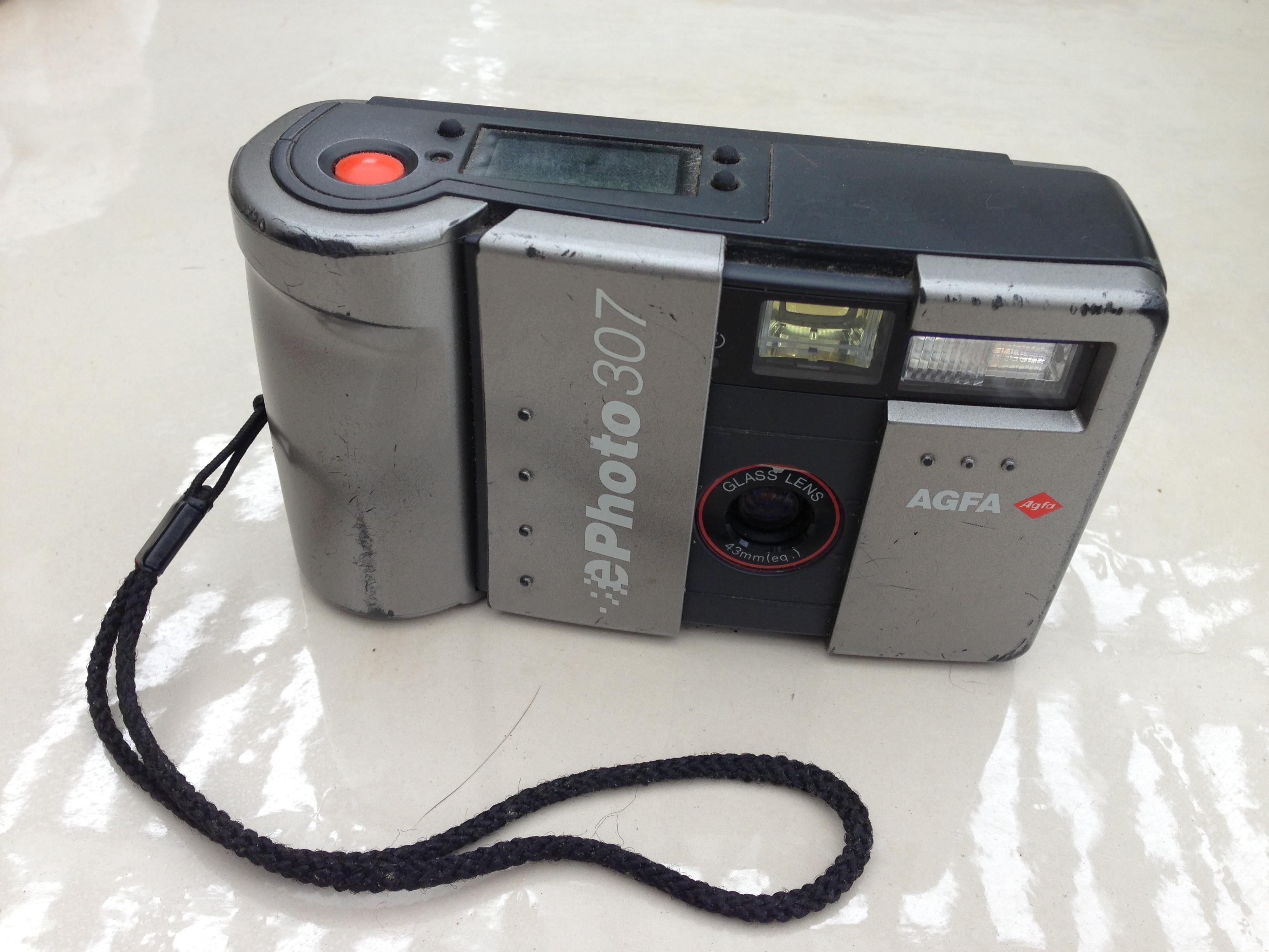 Cached Agfa ephoto 1680 digital camera